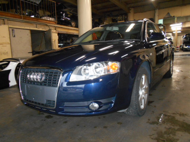 This vehicle is for Used Audi  We sell any used car parts, we have